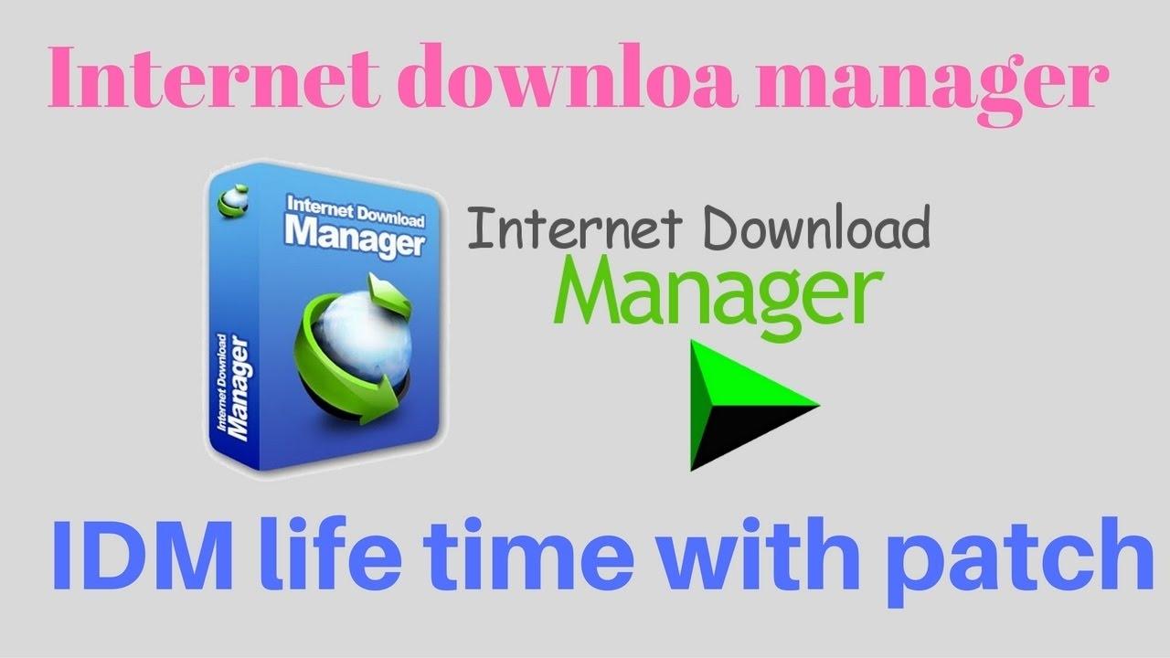 Internet Download Manager 6. 27 Full Crack 2017  نترنت داونلولد مناجرالتفعيل مدى الحياة