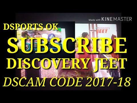 Dscam Code 2017-18 – UploadWare com