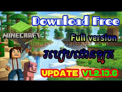 របៀបដោនឡូត Minecraft pe full version | How to download minecraft pe full version | khmer play | khme