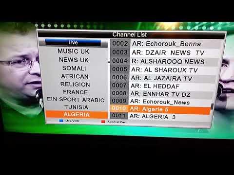 تلفاز IPTV كود تجريبي صالح لمدة 48 يوم (IPTV TV Valid trial code for 48 days (SAMSAT HD 60 MINI