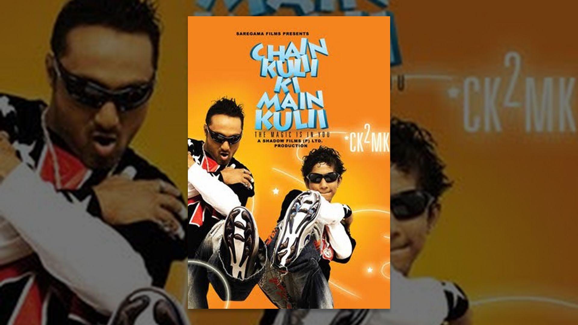 Chain Kulii Ki Main Kulii (2007)   Full Hindi Movie   Rahul Bose, Zain Khan