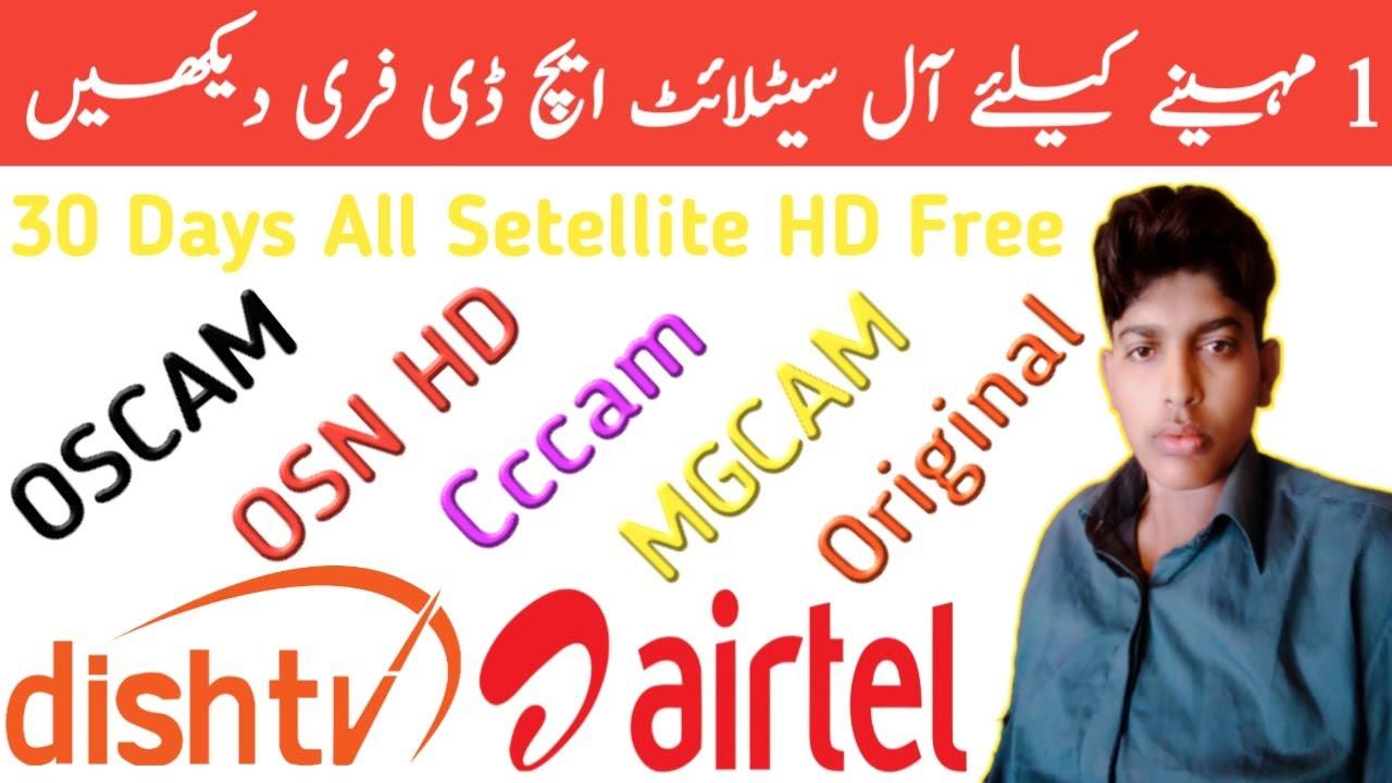 HD Free Cccam CLine Original Server | Enjoy 30 Days all Setellite HD Free | Cccam | Mgcam | Oscam