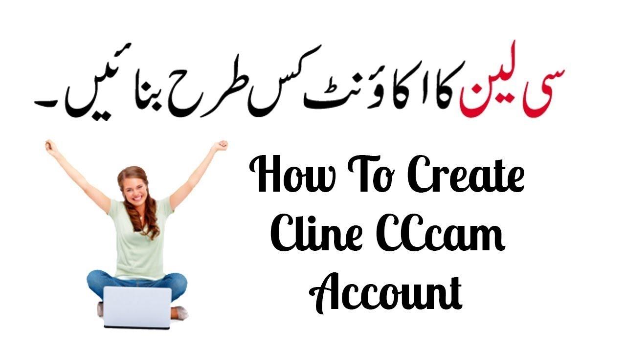 How To Create CCcam Cline  Account On CCcam.cc  CCcam Server