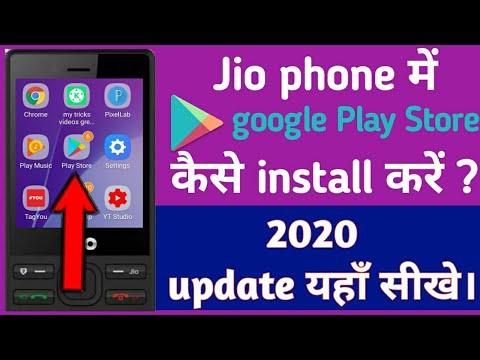 Jio phone me play store kaise download kare / jio phone me play store install 2020