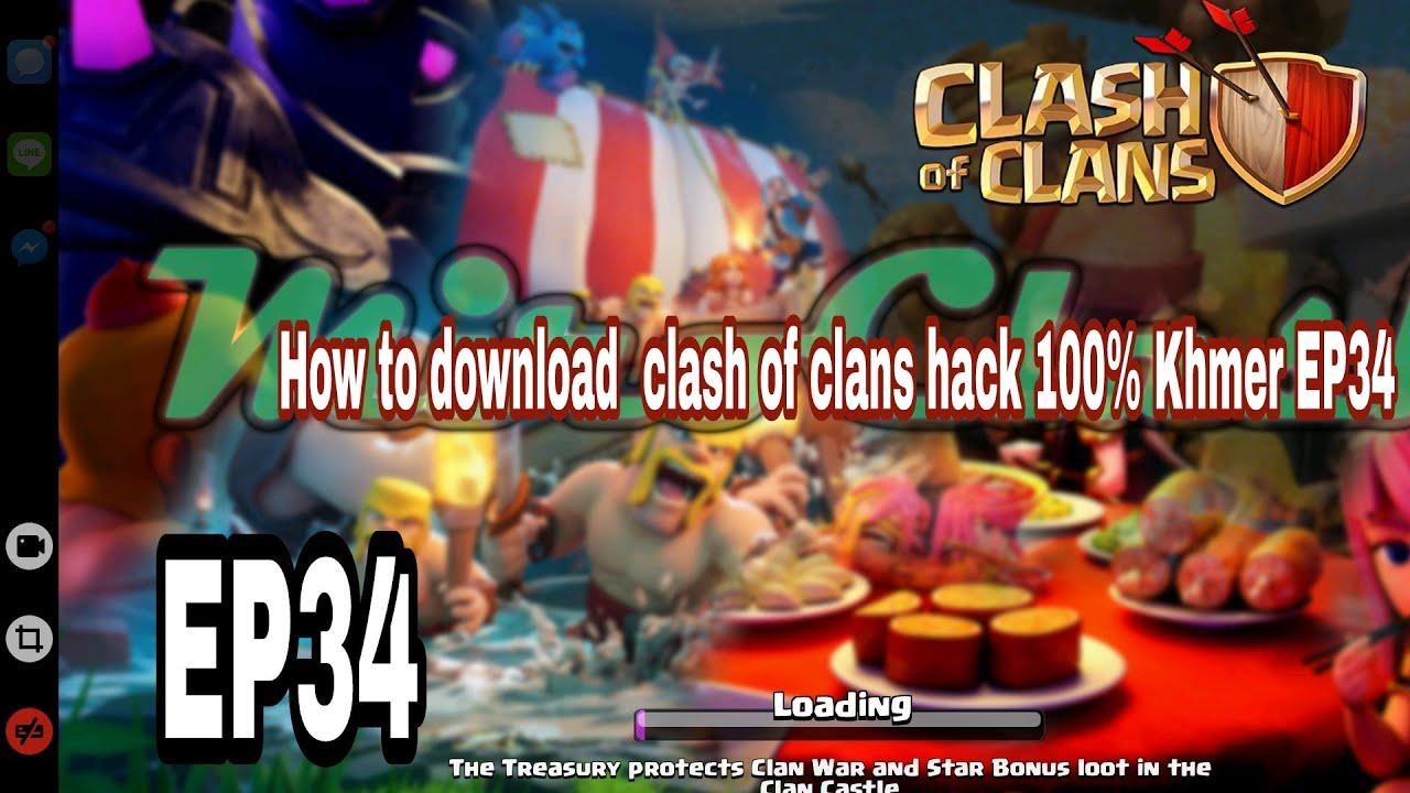 របៀបhack clash of clans