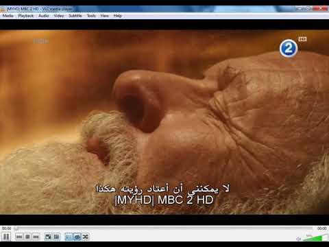 IPTV Nilesat M3u Arabic Channels 29 07 2018